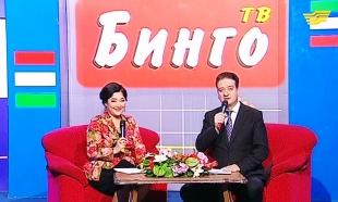 «ТВ Бинго» 06.04.2015