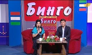 «ТВ Бинго» 14.08.2016