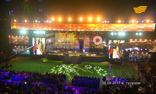 «Қызық times» концерті