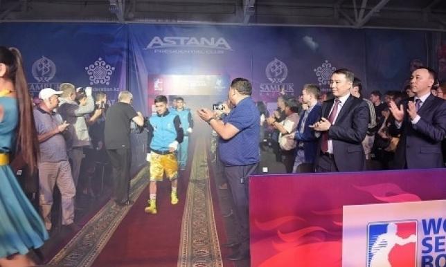 Назван состав «Astana Arlans» на финал WSB