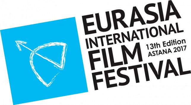 Астанада XIII Халықаралық «Еуразия» кинофестивалі шымылдығын түрді