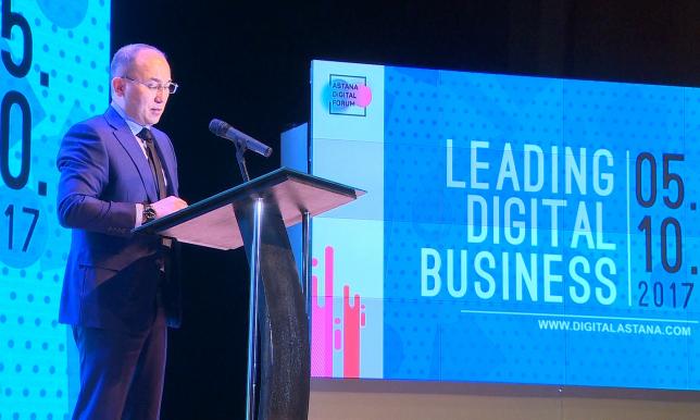 Рынок Digital в Казахстане ежегодно растет на 25 процентов