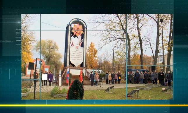 В Невеле отметили 95-летие Маншук Маметовой