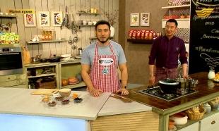 «Магия кухни». Гость: шеф-повар Талгат Акбергенов