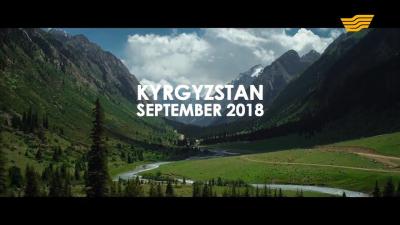 В Кыргызстане 2 сентября состоится торжественное открытие Всемирных игр кочевников