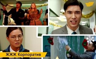 «ЖЖЖ корпоратив» 4 серия