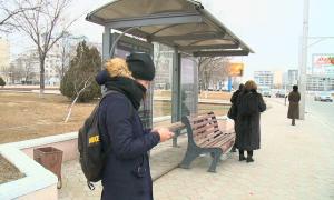 В Актау запустили мобильное приложение для общественного транспорта