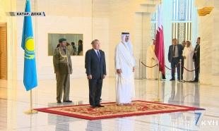 «Жеті күн». Нурсултан Назарбаев посетил с официальным визитом Катар
