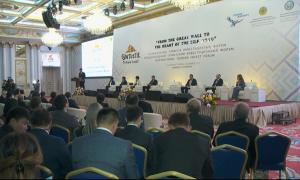 Международный туристский форум «Ontustik Tourism. Invest 2017» проходит в Шымкенте