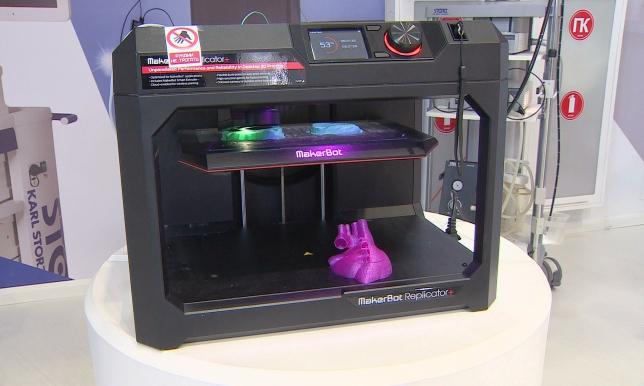 В Казахстане будут печатать 3D-версию сердца