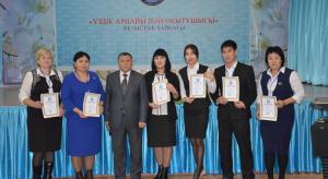 Лучших учителей-предметников определили в Атырауской области