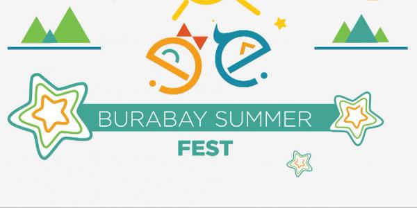Гала-концерт фестиваля «Burabay Summer Fest»