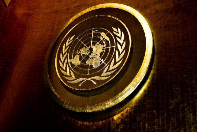 Казахстан выступил на консультациях в СБ ООН по Ближнему Востоку