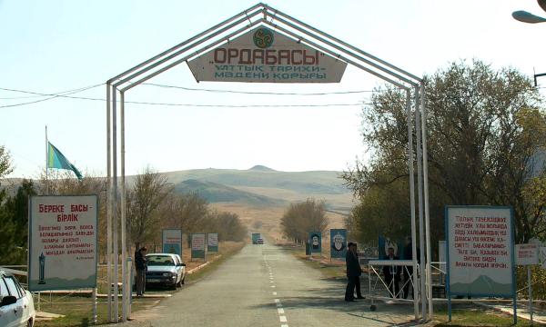 Ордабасы тауы ОҚО өңіріндегі ірі туристік орынға айналуы мүмкін