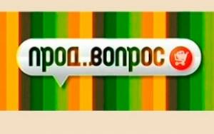 «Прод.вопрос». Новые технологии в агропроме, секреты кондитерского искусства от фабрики «Рахат», инвестиции в село, завтрак штангиста от Жасулана Кыдырбаева