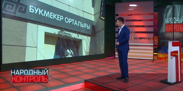 Количество больных лудоманией в Казахстане стремительно растет