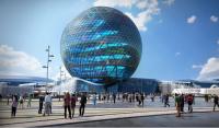 Греция отмечает национальный день на EXPO 2017