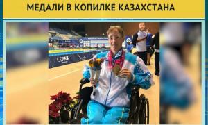 Казахстанка завоевала «золото» на ЧМ по плаванию среди паралимпийцев