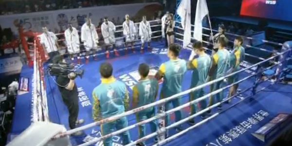 «Astana Arlans - Cuba Domadores» финал всемирная серия бокса