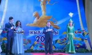 В Актау состоялось награждение победителей конкурса «Человек года»