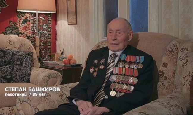 Пехотинец Степан Башкиров