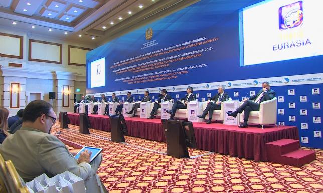 Международная конференция «ТрансЕвразия-2017» состоялась в Астане