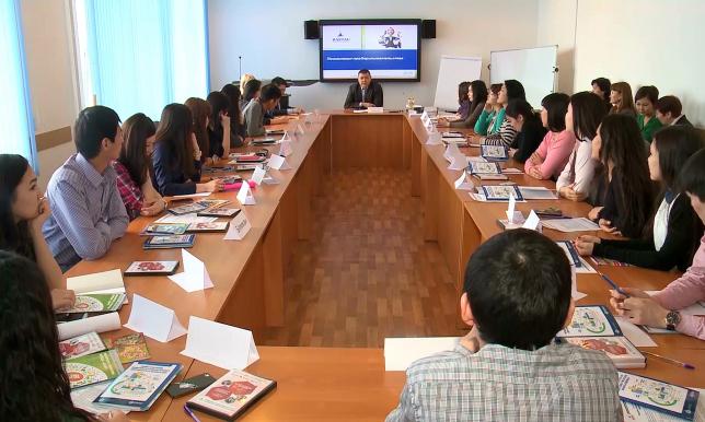 Молодёжь Уральска бесплатно обучают основам бизнеса