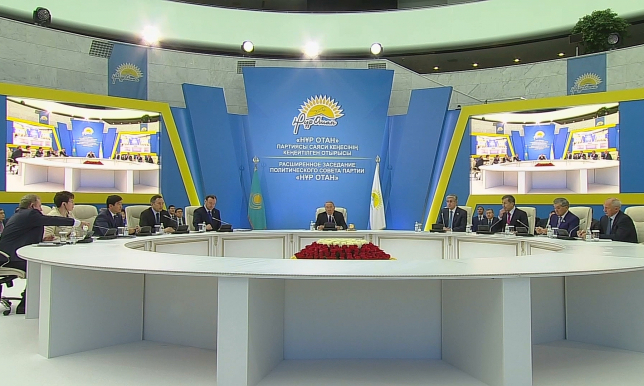 Н.Назарбаев принял участие в заседании Политического совета партии «Нұр Отан»