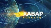 Выпуск новостей 18.00 от 11.06.2015