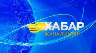 14 тамыз 2015 жыл - 13.00 жаңалықтар топтамасы