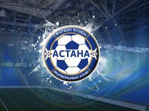 «Астана» обыграла один из старейших клубов Чехии