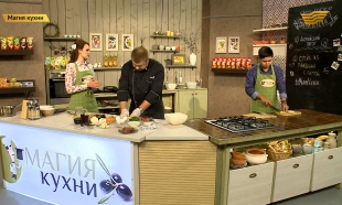 «Магия кухни». Гость: Нуртас Адамбай