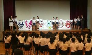Токиодағы Олимпиада нышанын балалар таңдайды