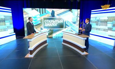 «Открытый диалог с заместителем Премьер-Министра Аскаром Жумагалиевым». Цифровизация