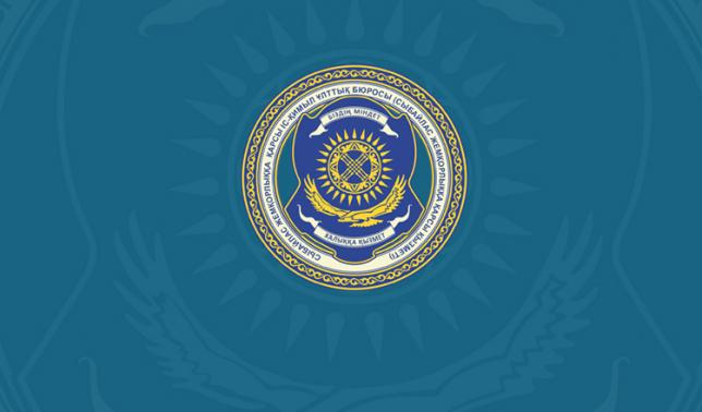В Казахстане выросло число пресеченных тяжких коррупционных преступлений