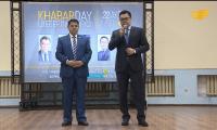 «Хабар» Агенттігінің белді қызметкерлері Еуразия ұлттық университетінде шеберлік дәрісін өткізді