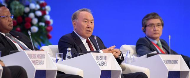 Нурсултан Назарбаев выступил на Астанинском экономическом форуме