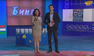 «ТВ Бинго» 11.09.2016