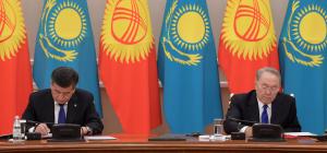 Президенты Казахстана и Кыргызстана подписали договор о демаркации границы