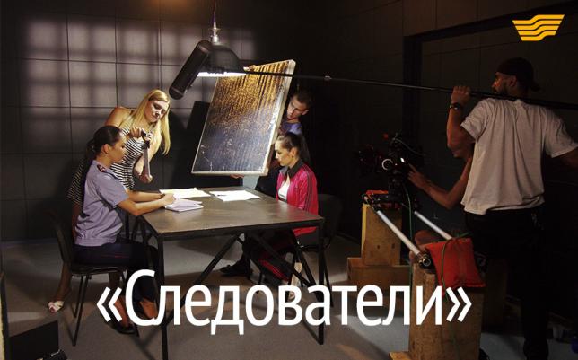 Агентство «Хабар» снимает новый детективный сериал