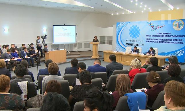 Почти 5 млрд тенге направят меценаты на реализацию программы «Рухани жаңғыру»