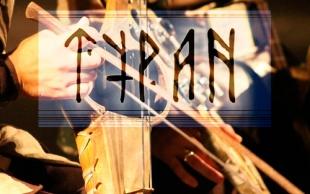 «Тұран» концерті