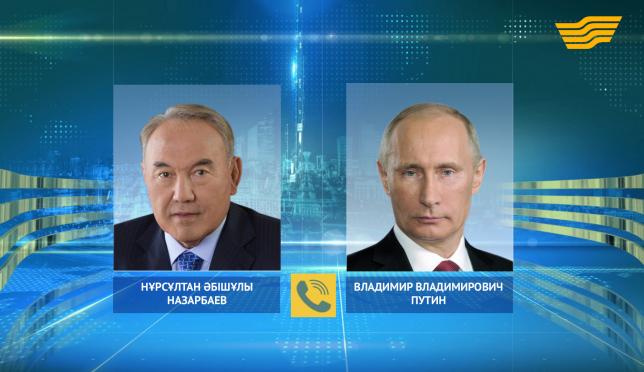 Глава государства провел телефонный разговор с Президентом Российской Федерации Владимиром Путиным