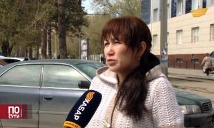 «По сути». Участие Казахстана в ЕАЭС