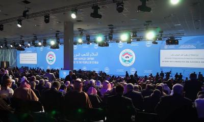Конгресс национального сирийского диалога начался в России