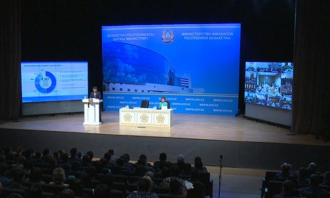 Тысячи казахстанцев задекларировали деньги на зарубежных счетах
