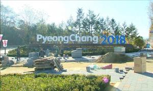 Олимпийская сборная Казахстана будет сформирована в январе