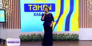 Бағдат Сәмединова - «Астана» (Әні: С.Аймаханова, сөзі: Б.Әліқұлов)