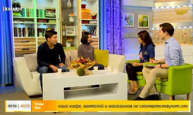 «Жаңа күн». Гость: актриса Марйам Сатаева и актер Эльтерес Нуржанов