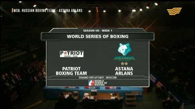 «Patriot boxing team – AstanaArlans» всемирная серия бокса